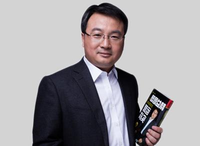 【生产管理】李丰杰老师