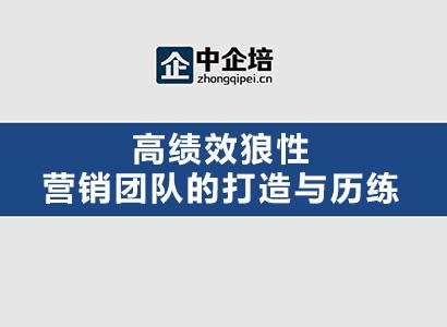 乐虎国际客户端下载app