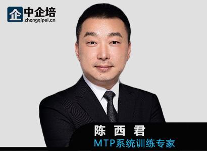 陈西君老师